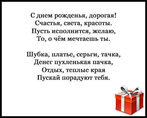 Read more about the article Прикольные и веселые стихи