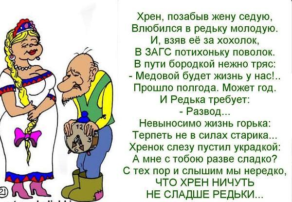 Read more about the article Прикольные и очень смешные стихи