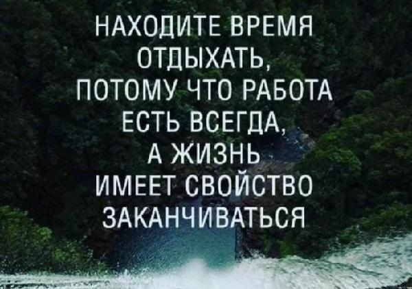 Read more about the article Смешные короткие цитаты великих людей