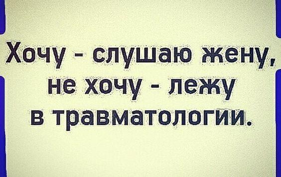 Read more about the article Прикольные до слез короткие статусы со смыслом