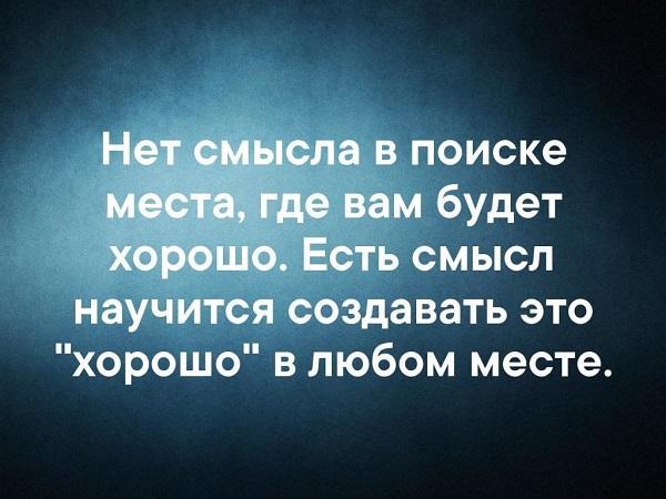 Read more about the article Смешные цитаты про жизнь