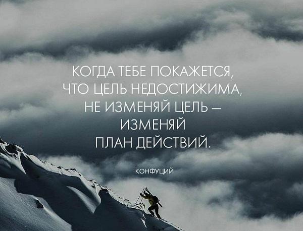 Цитаты про жизнь со смыслом до слез