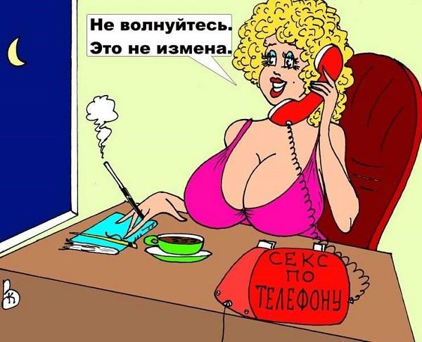 Read more about the article Прикольные взрослые стихи