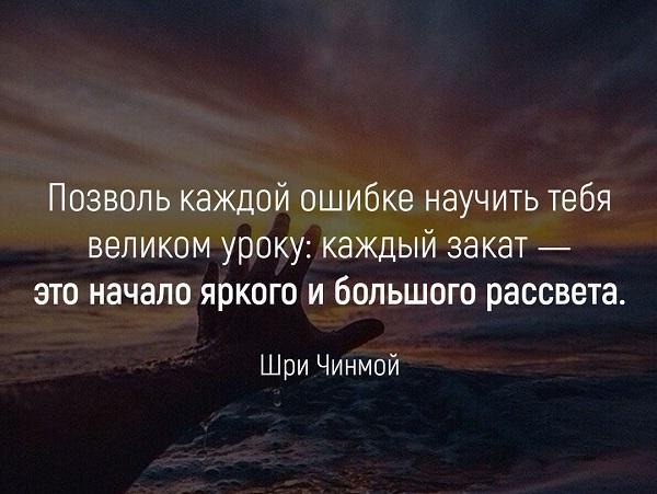 Очень умные цитаты