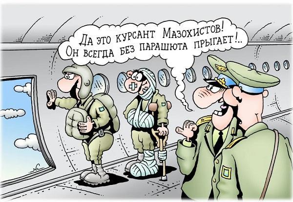 Read more about the article Смешные анекдоты про армию и военных