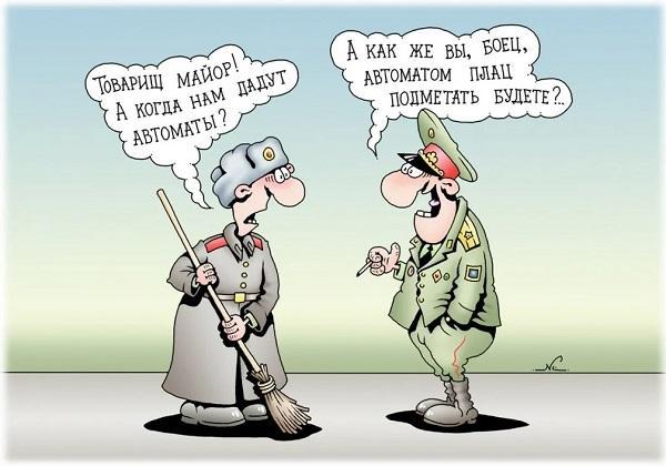 Read more about the article Смешные до слез анекдоты про армию и военных
