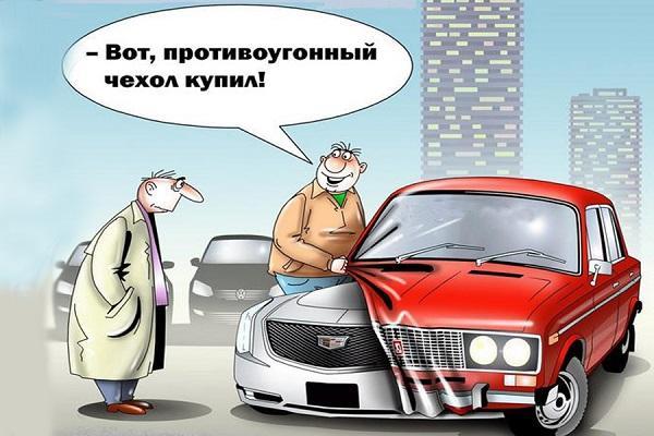 анекдоты про автоваз