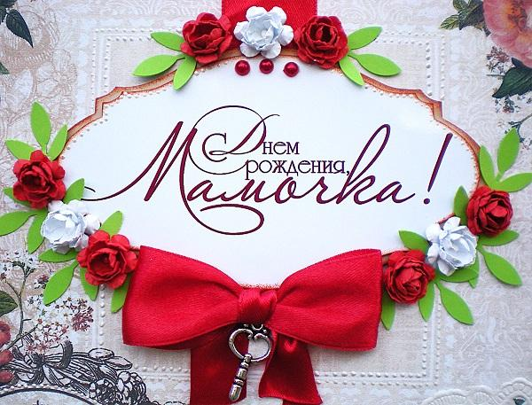 Read more about the article Переделанные песни на День Рождения мамы