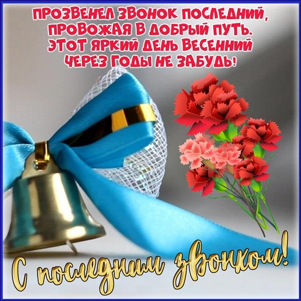 Read more about the article Переделки песен на выпускной