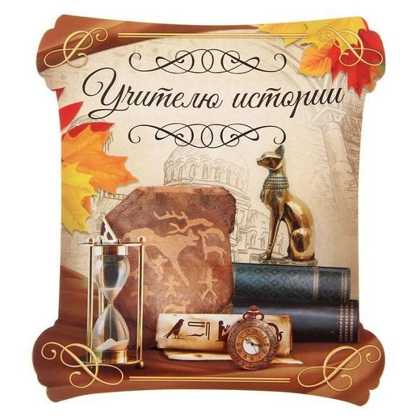 Read more about the article Переделанные песни учителю истории