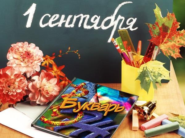 Read more about the article Переделки песен на 1 сентября