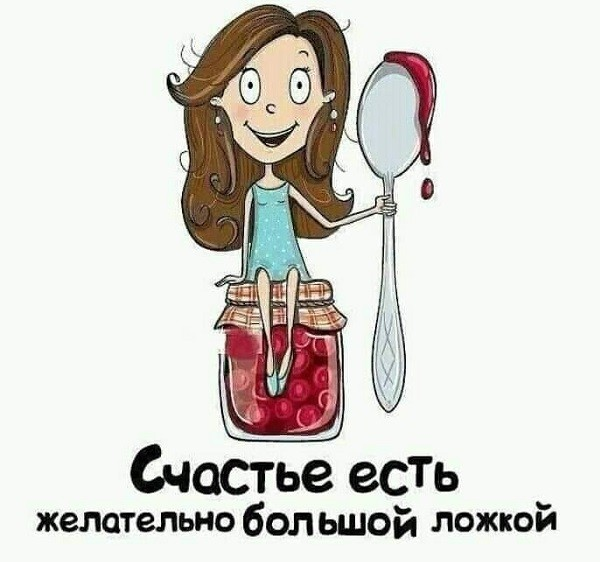 Read more about the article Смешные до слез статусы про счастье