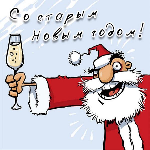 Read more about the article Смешные статусы про старый Новый год