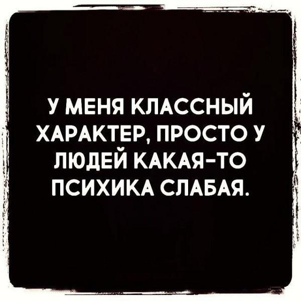 Read more about the article Прикольные статусы и выражения со смыслом