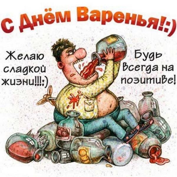 Read more about the article Картинки с разными поздравлениями