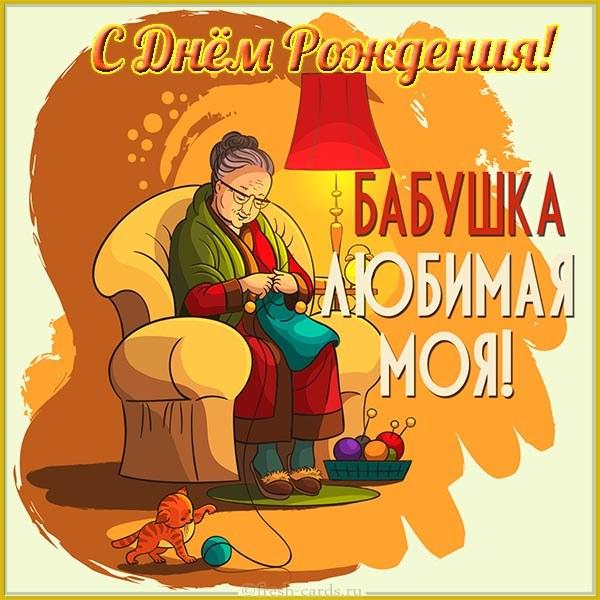Read more about the article Поздравления бабуле в прозе