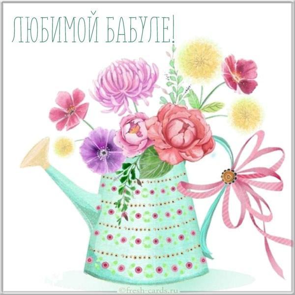 Read more about the article Красивые поздравления бабушке с Днем Рождения в стихах