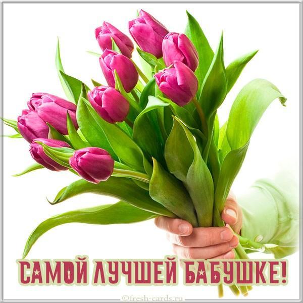 Read more about the article Красивые поздравления бабушке в прозе