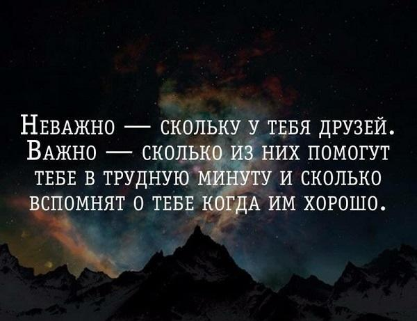 Красивые цитаты со смыслом