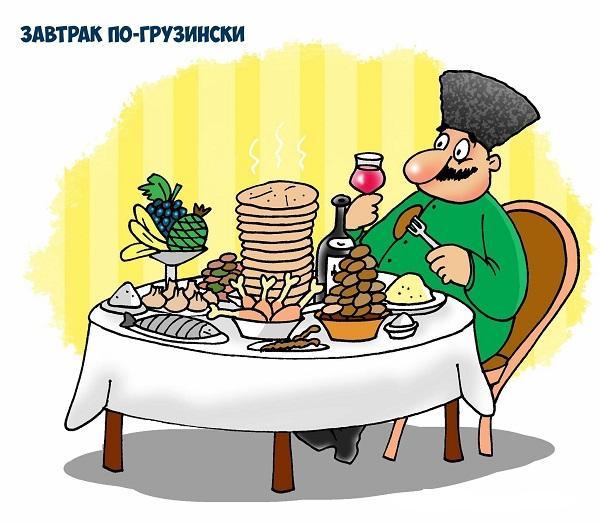Смешные до слез анекдоты про грузин