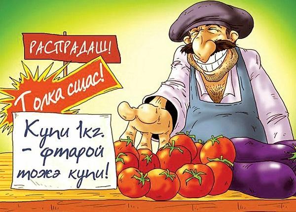 Самые смешные анекдоты про грузин