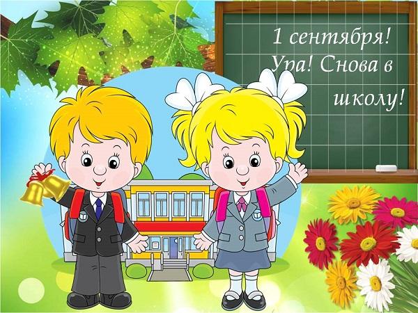 Read more about the article Веселые частушки про школу и класс