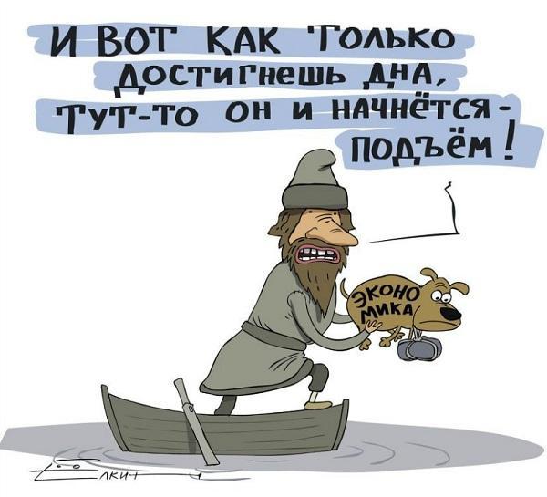 Read more about the article Статусы про экономистов и финансистов