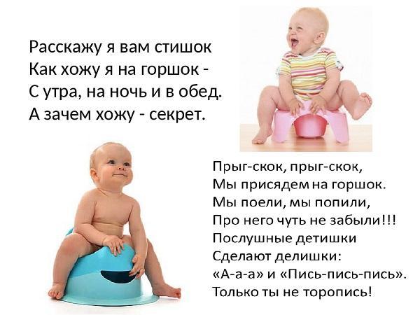 Read more about the article Прикольные стихи про детей