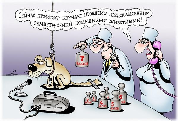 Read more about the article Свежие анекдоты №551