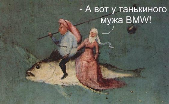 Забавные картинки с надписями