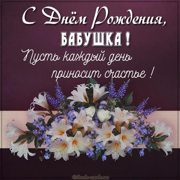 Read more about the article Поздравления любимой бабушке от внучки