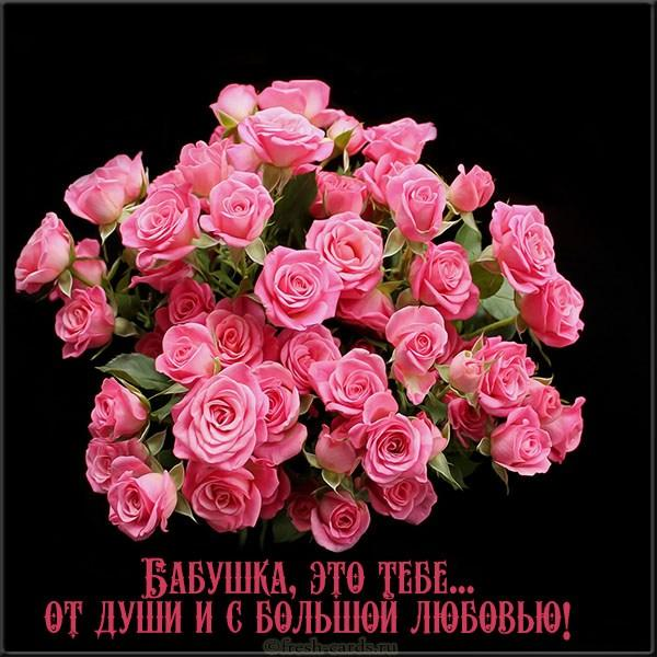 Read more about the article Красивые поздравления бабуле от внучки