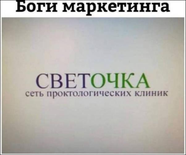 Read more about the article Новые очень смешные картинки с надписями