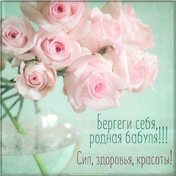 Read more about the article Короткие поздравления бабуле
