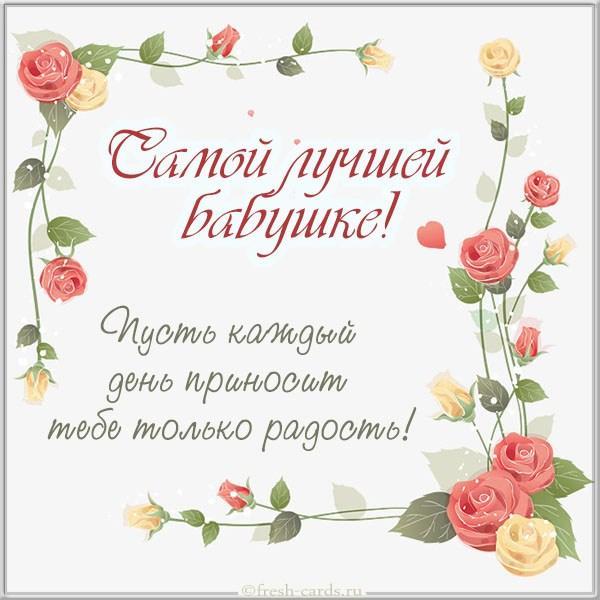 Read more about the article Трогательные короткие поздравления бабушке
