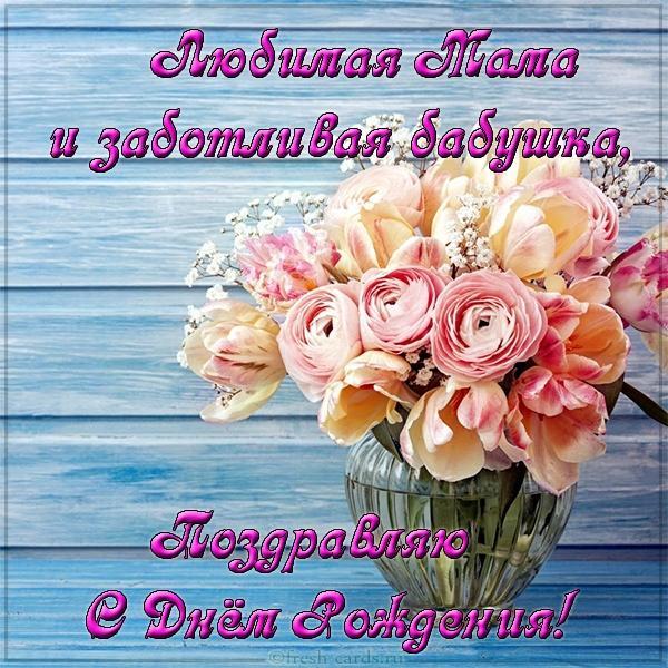 Read more about the article Трогательные короткие поздравления бабушке с Днем Рождения