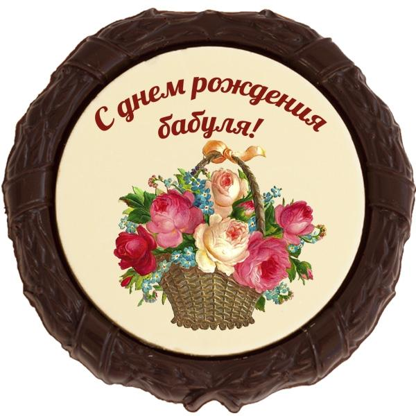 Read more about the article Поздравления молодой бабушке с Днем Рождения