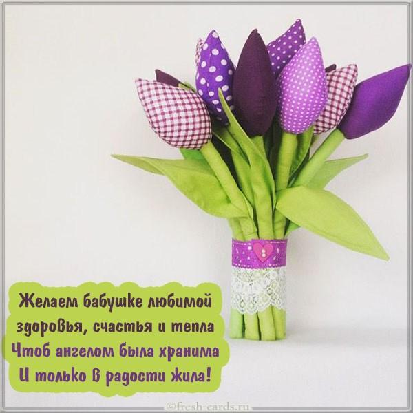 Read more about the article Поздравления пожилой бабушке в стихах