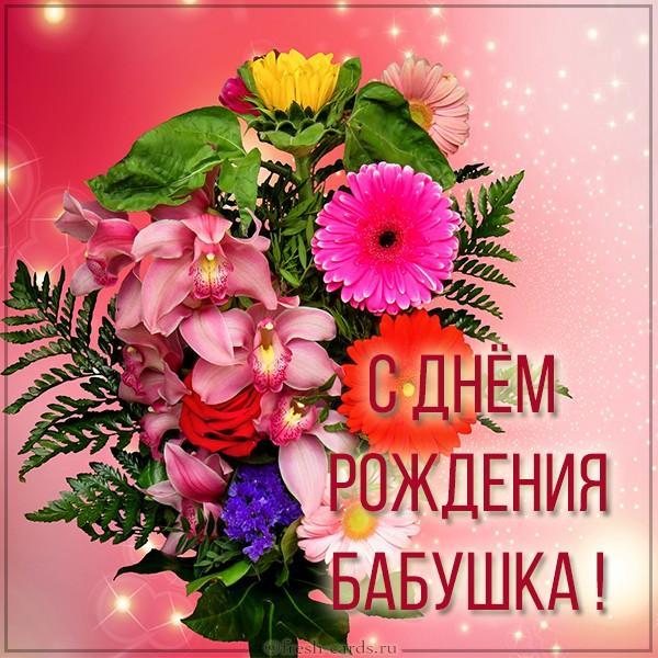 Read more about the article Поздравления пожилой бабушке в прозе