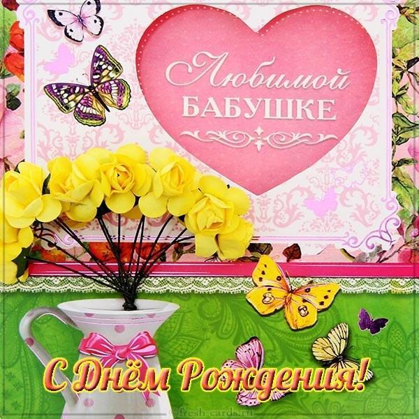 Read more about the article Скачать поздравления пожилой бабушке