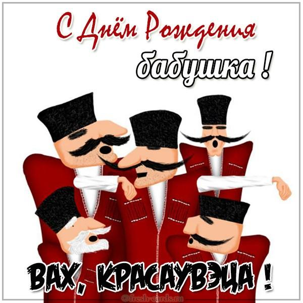 Read more about the article Прикольные поздравления бабуле