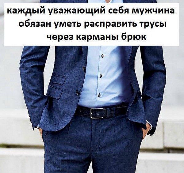 Read more about the article Свежие прикольные до слез картинки с надписями