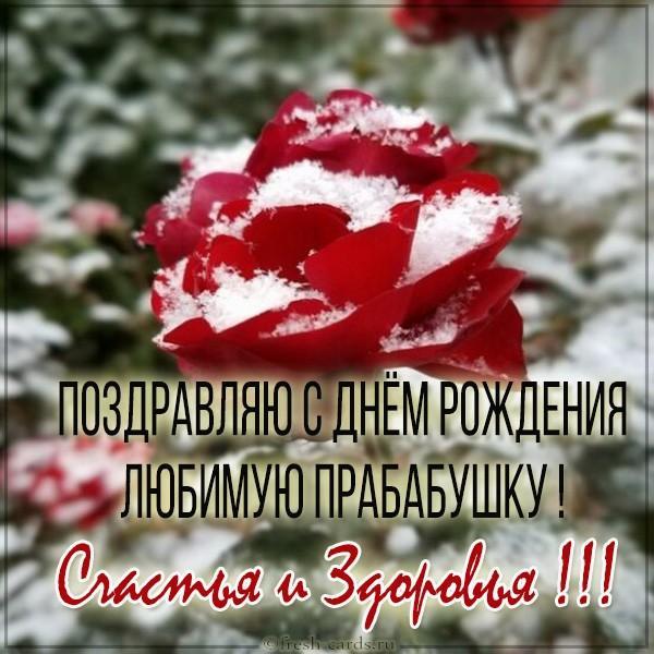 Read more about the article Скачать трогательные поздравления бабушке