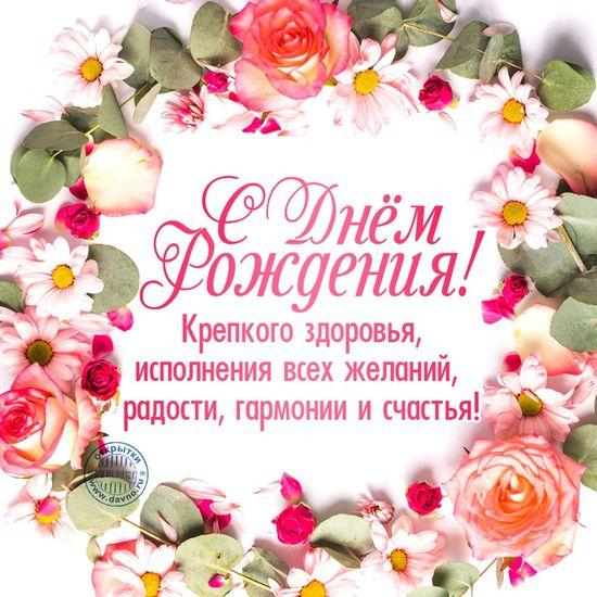 Read more about the article Поздравить бабушку с Днем Рождения