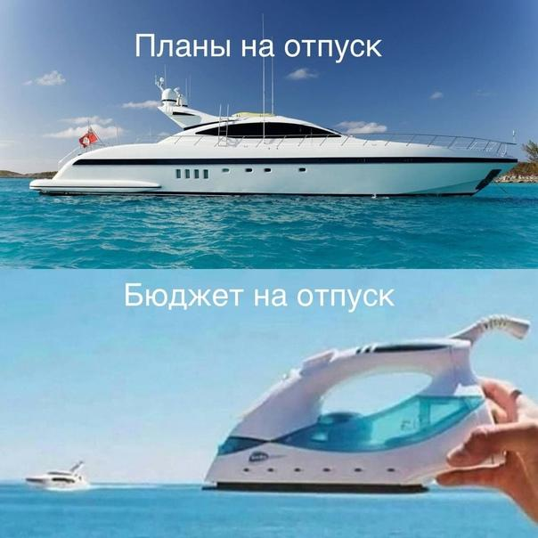 Read more about the article Смотреть ржачные картинки с надписями