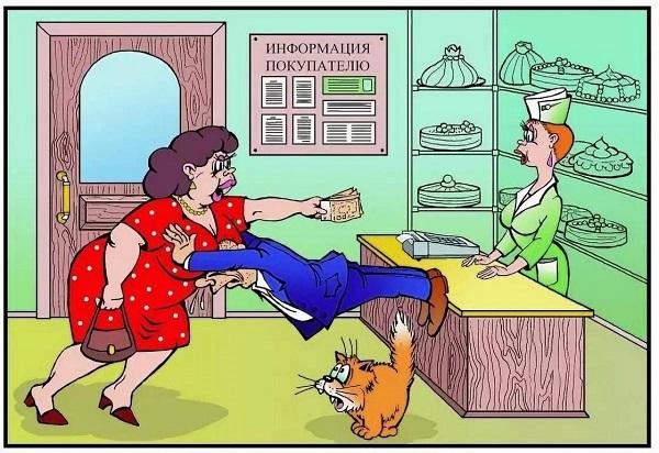 свежие смешные анекдоты про баб