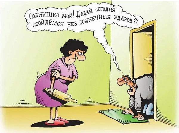 Read more about the article Очень смешные анекдоты про баб