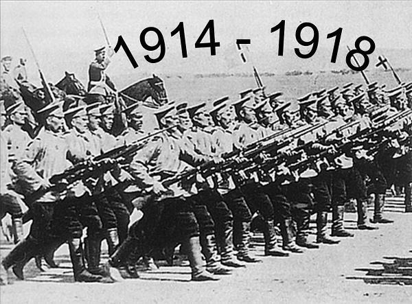 Read more about the article Интересные факты о Первой мировой войне