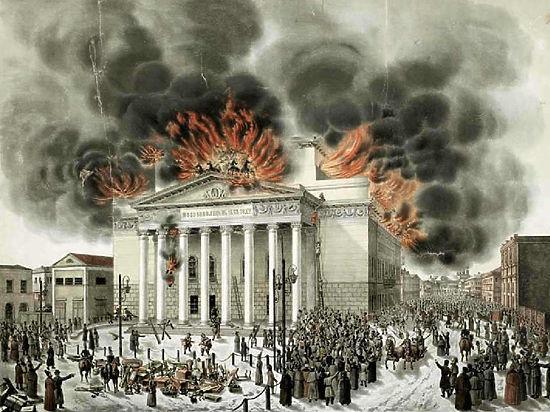 пожар в большом театре