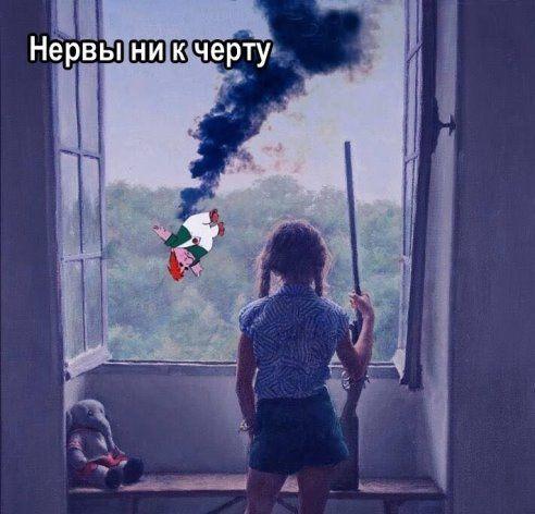 Read more about the article Подборка улетных картинок с надписями